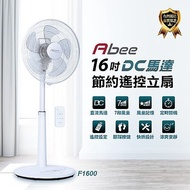 Abee快譯通16吋DC變頻無線遙控電風扇F1600<預購商品>