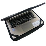 【Ezstick】ASUS VivoBook S406 S406UA 13吋S 通用NB保護專案 三合一超值電腦包組(防震包)