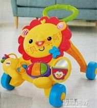費雪多功能獅子學步車寶寶多功能手推車嬰兒助步車(6-36月)Y9854ATF