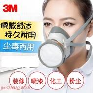 夏天家3M防毒面具噴油漆專用甲醛裝修農藥防護面罩防化工氣體煙粉塵口罩