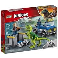 SpotLego Jurassic Park Dinosaur 10757 Velociraptor Rescue Truck