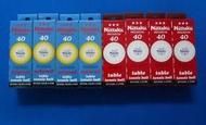 【宇新】Nittaku 日本製造 40mm 三星桌球比賽球-4小盒 (即1打 )【桌球 桌球拍 乒乓球】