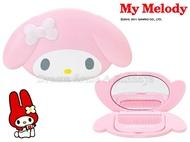 日本正版 sanrio 三麗鷗 My Melody 美樂蒂 梳子/鏡子組 ★ Zakka'fe ★