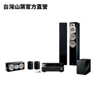 Yamaha RX-V685+NS-350系列 5.1ch 黑版 無線家庭劇院組合 (含基本安裝)