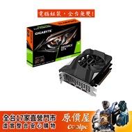 Gigabyte技嘉 GTX1660 SUPER Mini ITX OC 6G 顯示卡/註冊升級四年保固/原價屋