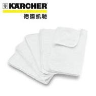 【德國凱馳 Karcher】配件 大布套 6.369-481.0 (SC1、SC2500、SC4適用配件)