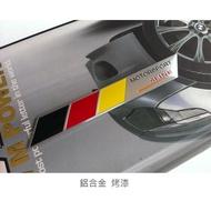 德國旗 BMW 218i 218D Active Gran Tourer 320i 328i Gran Turismo