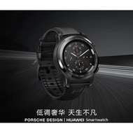 華為保時捷手錶 Smartwatch 曜石黑 華為watch 2 pro 高端手錶