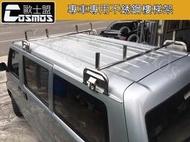 【不銹鋼車頂架】樓梯架/橫桿A180/ FREECA/space gear/菱利/威力/得利卡/大穩發/馬亨達/高雄專業