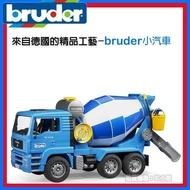 【Fun心玩】RU2744 麗嬰 德國製 BRUDER 1:16 水泥車 超霸氣尺吋 仿真高質感 兒童 汽車玩具 禮物