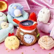 日本可愛墻角生物角落生物金字塔場景沙發炸蝦毛絨玩具公仔小掛件