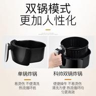 科帥AF606空氣炸鍋多功能家用無油大容量臺灣110V智能電炸鍋