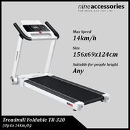Treadmill Foldable TR-320   Up to 14km/h   Running Machine Home Gym