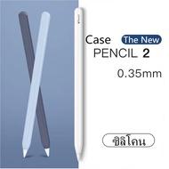 เคสโทรศัพท์hEn721 พร้อมส่งจากไทย!เคสสำหรับ Apple Pencil 2 Case เคสปากกาซิลิโคน ดินสอ ปลอกปากกาซิลิโคน เคสปากกา