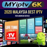 IPTV6K 1 YEAR AND LIFETIME SUBSCRIPTION