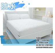 保潔墊 超防水 加厚 單人 雙人 雙人加大 雙人特大 舖棉保潔墊 台灣製