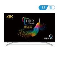 全新 國產 最高階 廣色域面板 BenQ 55吋 4K UHD HDR 液晶顯示器 S55-700