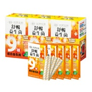 【台塑生醫】舒暢益生菌(30包入/盒) 3盒/組+隨身包*5