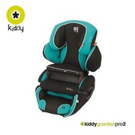 kiddy奇帝 guardian pro 2 可調式汽車安全座椅-夏威夷藍