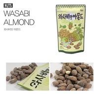 【年節優惠】韓國Gilim芥末杏仁果Wasabi Almond(210g大包)