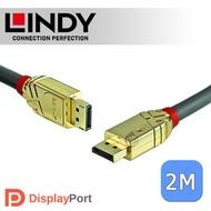 LINDY 林帝GOLD系列 DisplayPort 1.4版 公 to 公 傳輸線 2m (36292)