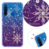 【KnowStar】Xiaomi 小米 紅米系列 彩鑽防摔手機殼-冰雪(紅米Note8T/紅米Note7/小米9T Pro/紅米Note8Pro)