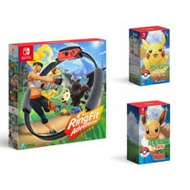 Nintendo Switch 健身環大冒險 + NS精靈寶可夢精靈球Plus同捆組合