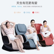 OGAWA home electric multi-functional full-automatic massage chair selection recommended Yue sofa OG-5518 khaki Rice