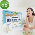 【日本井藤ITOH】頂級低分子100%膠原蛋白粉6盒