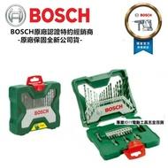 【BOSCH 博世】德國 BOSCH 電鑽 33件 X-line 套裝組 工具組 鑽頭 鑽尾 木 鐵 水泥 起子 一次搞定