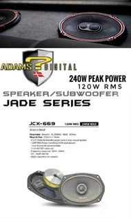 Adams Digital Car Audio Speaker Jade Series JCX-669 Car Door Speaker 6X9 2-Way Car Audio Speaker 240W Max