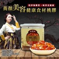 健康食材桃膠 250g/罐
