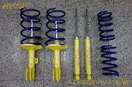慶聖汽車 日本原裝KYB LOWFER SPORT黃筒避震器+LHS短彈簧 三菱 SAVRIN