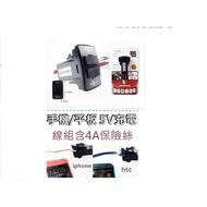 HONDA USB預留孔專用車充1A 2A雙出 手機/平板充電 CRV K12K10K14CIVIC FIT HRV