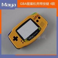🔰熱賣🔰GBA口袋妖怪機殼 配件gba 特別版DIY GBA游戲機機殼限定版帶按鍵T65