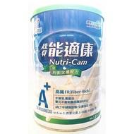 能適康A+ 高纖 一罐   (超商取貨限二瓶)