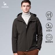 【Chamois】石墨烯xDamas-Tex 可拆式防水透氣保暖外套(軍綠色)