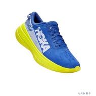 新款 HOKA ONE ONE (男 )路跑鞋 Carbon X 運動鞋 慢跑鞋 HO1102886ABEP 藍黃