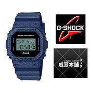 【威哥本舖】Casio台灣原廠公司貨 G-Shock DW-5600DE-2D 丹寧系列冷光錶 DW-5600DE