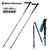 【【蘋果戶外】】附收納袋 112204 Black Diamond Distance FLZ 超輕量碳纖登山杖 單支銷售