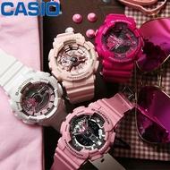 🔥免運現貨🔥CASIO卡西歐G-SHOCK S系列 粉玫瑰金 GMA-S110MP-4A1 GMA-S110MP