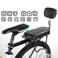 自行車後座 山地車後貨架座墊 電動車後座椅兒童座椅後坐墊 自行車後坐墊載人 名創家居DF