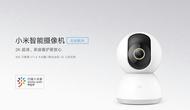 小米米家智能攝影機雲台版 2K 華來 小方 智能 攝像機 1s 攝影機 監視器 小米 小方智能攝像機 「自己有用才代購」