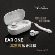 德國 McGee Ear One 白色 真無線藍牙耳機白色