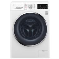 【結帳享優惠】【LG樂金】6 Motion DD直驅變頻 蒸氣滾筒洗衣機 典雅白 / 9公斤WD-S90TCW