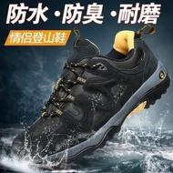 2020正品狼爪Jack wolfskin防水男鞋女鞋防滑舒適情侶登山鞋戶外運動徒步旅游鞋