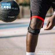 【樂天精選】迪卡儂髕骨帶護膝蓋男專業跑步運動女跳繩健身籃球裝備保護帶IVO1