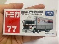 「現貨出清 出清甩賣」TOMICA  多美 日版77號貨櫃車 多野 日本通運 全新未拆封 NO.77 模型車