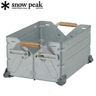 [ Snow Peak ] 收納置物箱 25 / Shelf Container 工具箱 / UG-025G