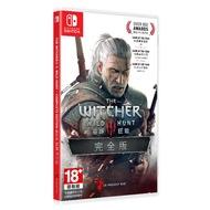 預購Nintendo Switch 巫師3 狂獵 完全版 中文版 本篇+石之心+血與酒+16個DLC【台中星光電玩】